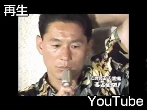 フライデー襲撃事件(1986) 1986年12月8日、渋谷区の路上で、ビ... あの頃の事件 時